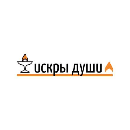 Religious Icon Glowing Flame Animated Logo – шаблон для дизайна