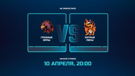 Game Battle Stream with Eagle and Fox Characters Twitch Offline Banner – шаблон для дизайна