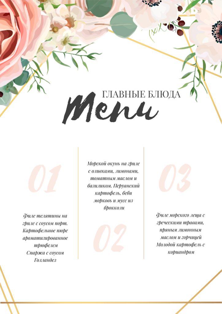 Restaurant Main Dish list Menu – шаблон для дизайна