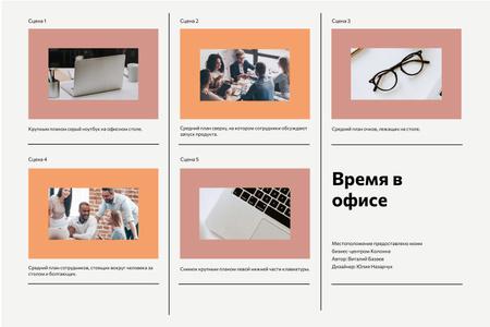 Business Team working in Office Storyboard – шаблон для дизайна