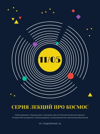 Space Event Announcement Space Objects System Poster US – шаблон для дизайна