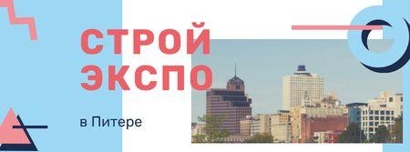 Memphis city buildings Facebook cover – шаблон для дизайна