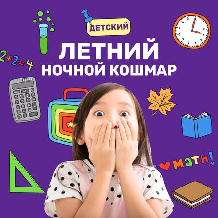 Funny Scared Girl with School Stationery Instagram – шаблон для дизайна