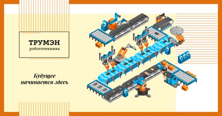 Automated Production Line Facebook AD – шаблон для дизайна
