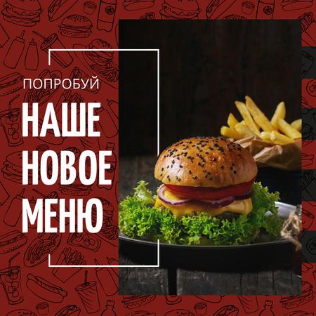 Tasty burger and french fries Instagram – шаблон для дизайна