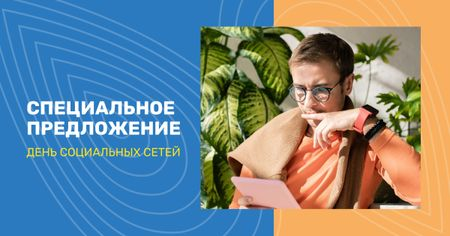 Social Media Offer with Man holding Tablet Facebook AD – шаблон для дизайна