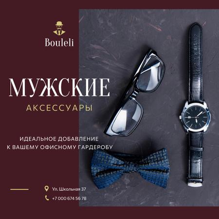 Stylish Male Accessories Store Ad Instagram – шаблон для дизайна
