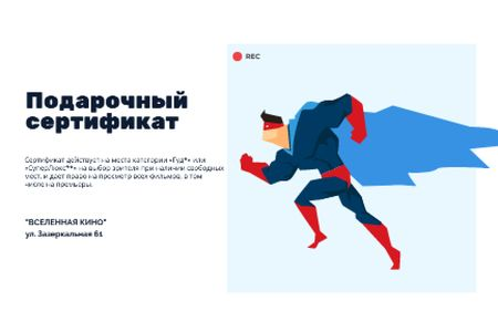 Movie club meeting with Superhero Gift Certificate – шаблон для дизайна