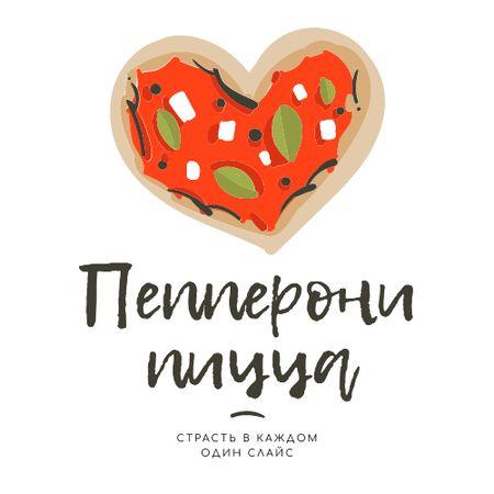 Heart-Shaped Pizza for restaurant promotion Logo – шаблон для дизайна