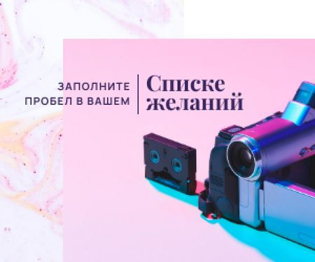 Video Camera with Film Cassette Medium Rectangle – шаблон для дизайна