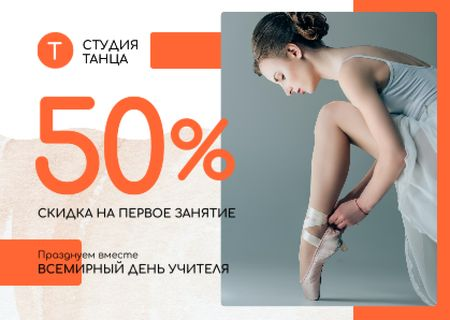 World Teachers' Day Ballet Lessons Sale Card – шаблон для дизайна
