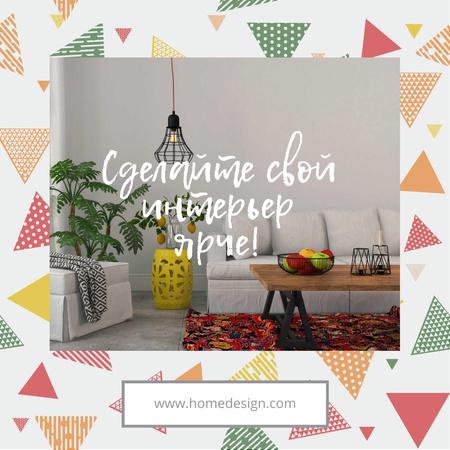 Interior Design Tips Modern Interior in White Instagram AD – шаблон для дизайна