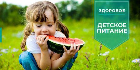 cute little girl eating watermelon slice Image – шаблон для дизайна