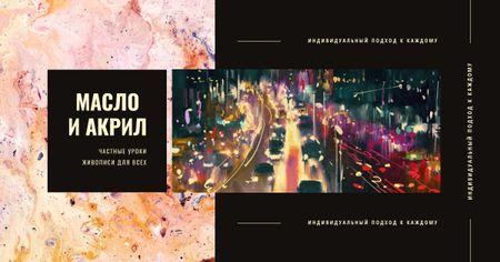 Night city traffic lights Facebook AD – шаблон для дизайна