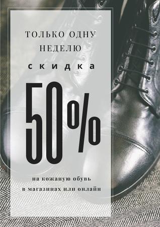 Shoes sale advertisement Poster – шаблон для дизайна