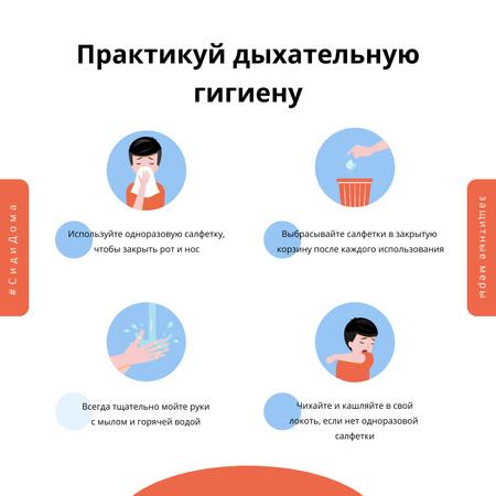 #FlattenTheCurve Disease prevention instruction with Man sneezing Instagram – шаблон для дизайна
