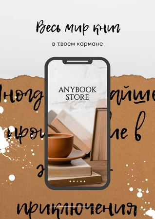 Books App with cup of Coffee and Books on screen Poster – шаблон для дизайна