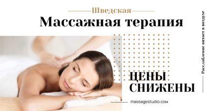 Woman at Swedish Massage Therapy Image – шаблон для дизайна