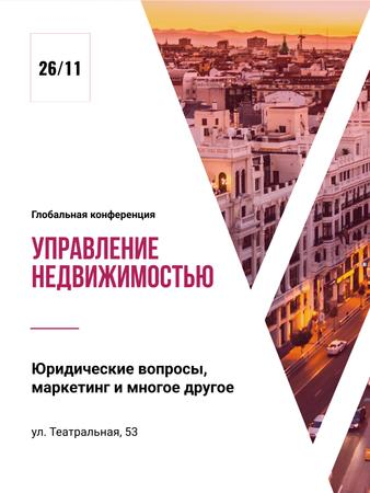 Property Management Conference City Street View Poster US – шаблон для дизайна