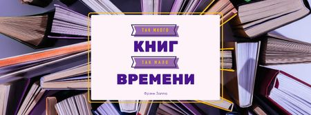 Book Store Promotion Books in Purple Facebook Video cover – шаблон для дизайна