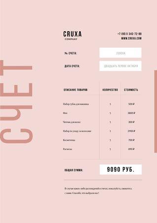 Makeup Services in Pink Invoice – шаблон для дизайна