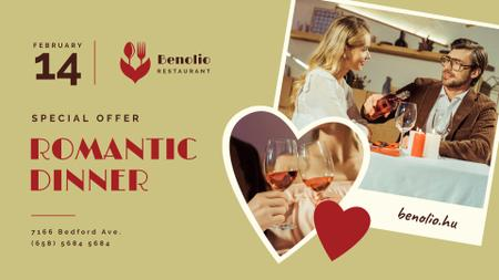 Valentine's Day Couple at Romantic Dinner FB event cover Modelo de Design