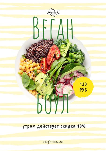 Vegan Menu Offer with Vegetable Bowl Poster – шаблон для дизайна