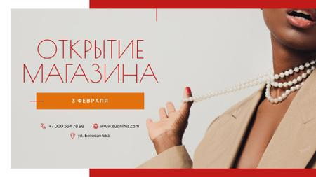 Store Opening announcement Woman in Suit FB event cover – шаблон для дизайна
