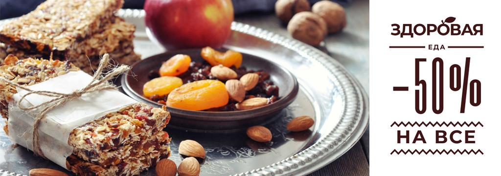 Healthy Foods That Boost Energy Tumblr – шаблон для дизайна