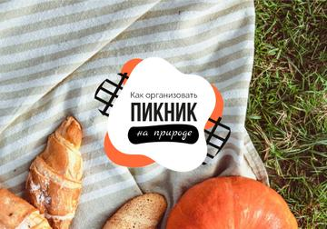 Picnic Tips with Croissants and Pumpkin