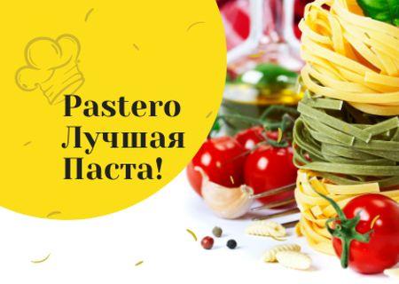 Italian pasta Dish Card – шаблон для дизайна