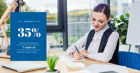Discount coupon for consultation with young Businesswoman Facebook AD – шаблон для дизайна