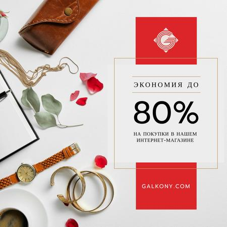 Accessories Sale Fashion Look Composition Animated Post – шаблон для дизайна
