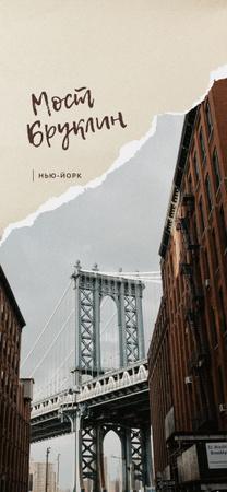 New York city bridge Snapchat Geofilter – шаблон для дизайна