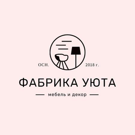 Furniture Studio with Cozy Interior in Pink Logo – шаблон для дизайна