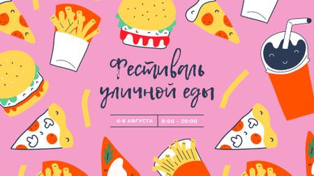 Street Food festival announcement FB event cover – шаблон для дизайна