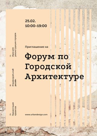 Urban design forum ad on Beige concrete wall Invitation – шаблон для дизайна