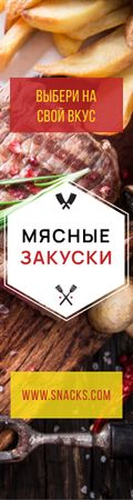 Snacks Offer with Grilled Meat Skyscraper – шаблон для дизайна