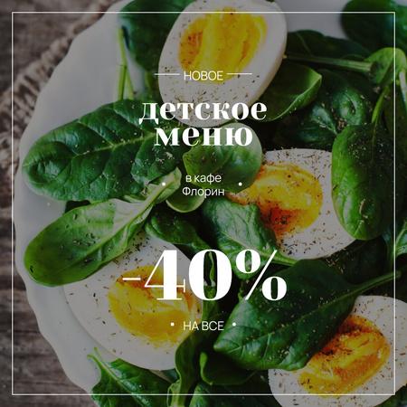 Kids Menu Offer Boiled Eggs with Spinach Instagram AD – шаблон для дизайна