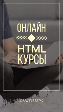 Programming Courses Ad with man using laptop Instagram Story – шаблон для дизайна