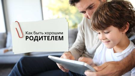 Parenting Tips with Father and Son Using Tablet Youtube – шаблон для дизайна