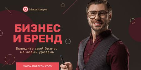 Marketing Event Announcement with Smiling Businessman Twitter – шаблон для дизайна