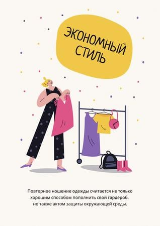 Eco Concept with Re-wearing Clothes Poster – шаблон для дизайна