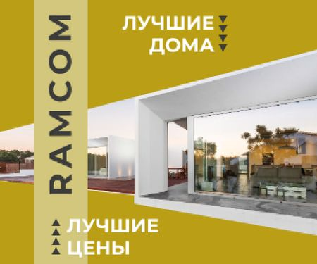 Real Estate Ad Modern House Facade Medium Rectangle – шаблон для дизайна