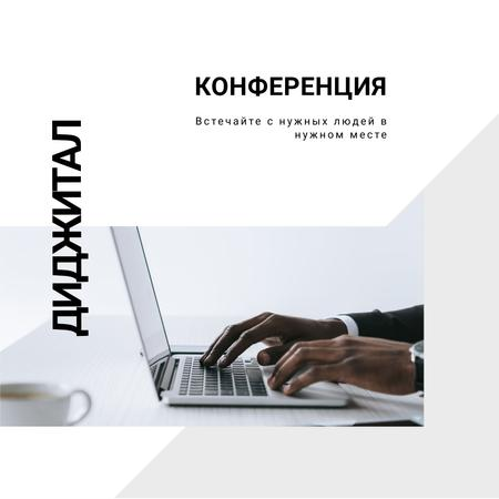 Business conference announcement with Man by Laptop Instagram – шаблон для дизайна