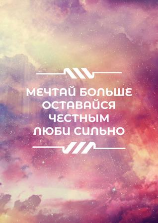 Motivational Quote on Sun Rays in Pink Sky Poster – шаблон для дизайна