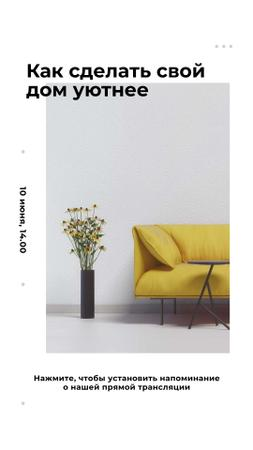 Home Decor Live Stream Ad with Stylish Sofa Instagram Story – шаблон для дизайна