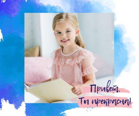 Little Smiling Girl Reading Large Rectangle – шаблон для дизайна