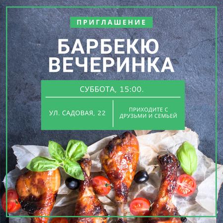 BBQ Party Invitation Grilled Chicken Instagram AD – шаблон для дизайна