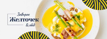 Eggs Benedict dish with asparagus Facebook cover – шаблон для дизайна